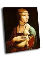 Да Винчи - Дама с горностаем