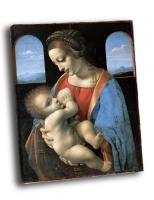 Да Винчи - Мадонна с младенцем (Мадонна Литта) (1491)