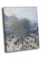 Клод Моне - «Бульвар Капуцинок», 1873