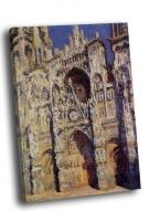 Клод Моне - Руанский собор в солнце