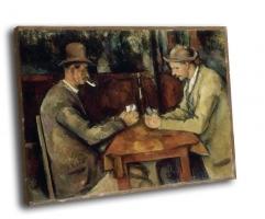 Поль Сезанн - Игроки в карты (3-я картина серии)