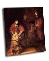 Рембрандт - «Возвращение блудного сына»