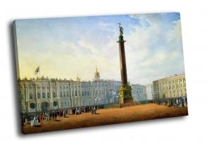 В. С.Садовников - Вид Дворцовой площади и Зимнего дворца в Санкт-Петербурге