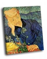 Ван Гог - Портрет доктора Гаше
