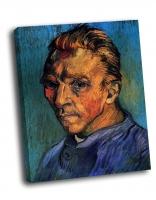 Ван Гог - Портрет художника без бороды