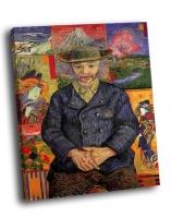 Ван Гог - Портрет Папаши Танги