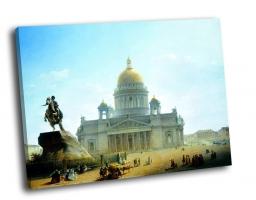 ВОРОБЬЕВ Максим - Исаакиевский собор и памятник Петру I