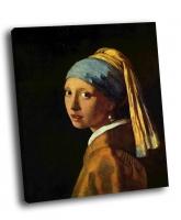 Ян Вермеер - Девушка с жемчужной серёжкой