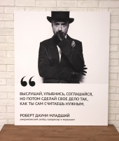 Постер Роберт Дауни Младший (Robert Downey Jr.)