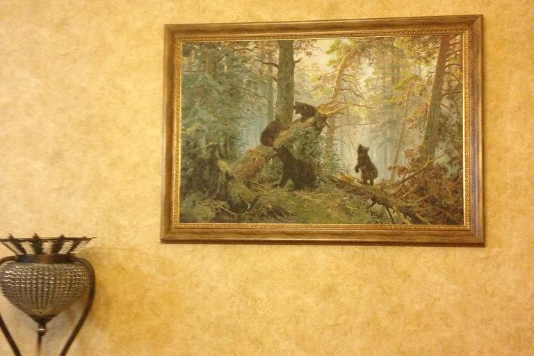 Картинки по запросу репродукция в квартире в ссср