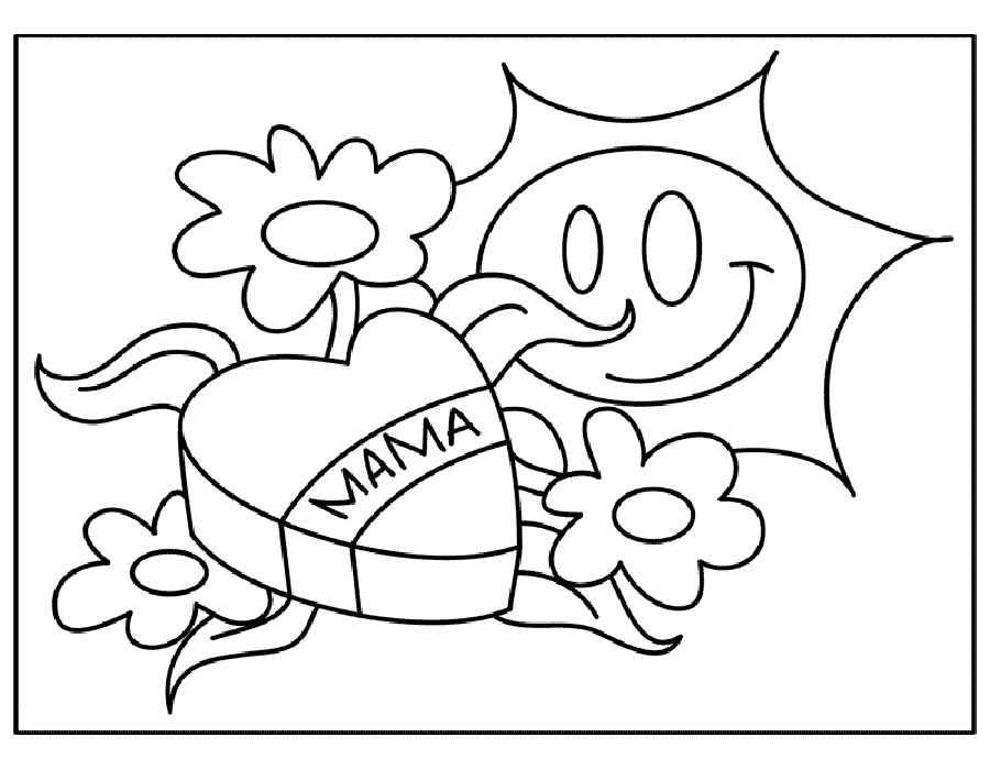 Рисунки снегурочки, открытка маме с юбилеем нарисовать